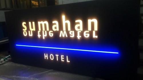 sumahan3