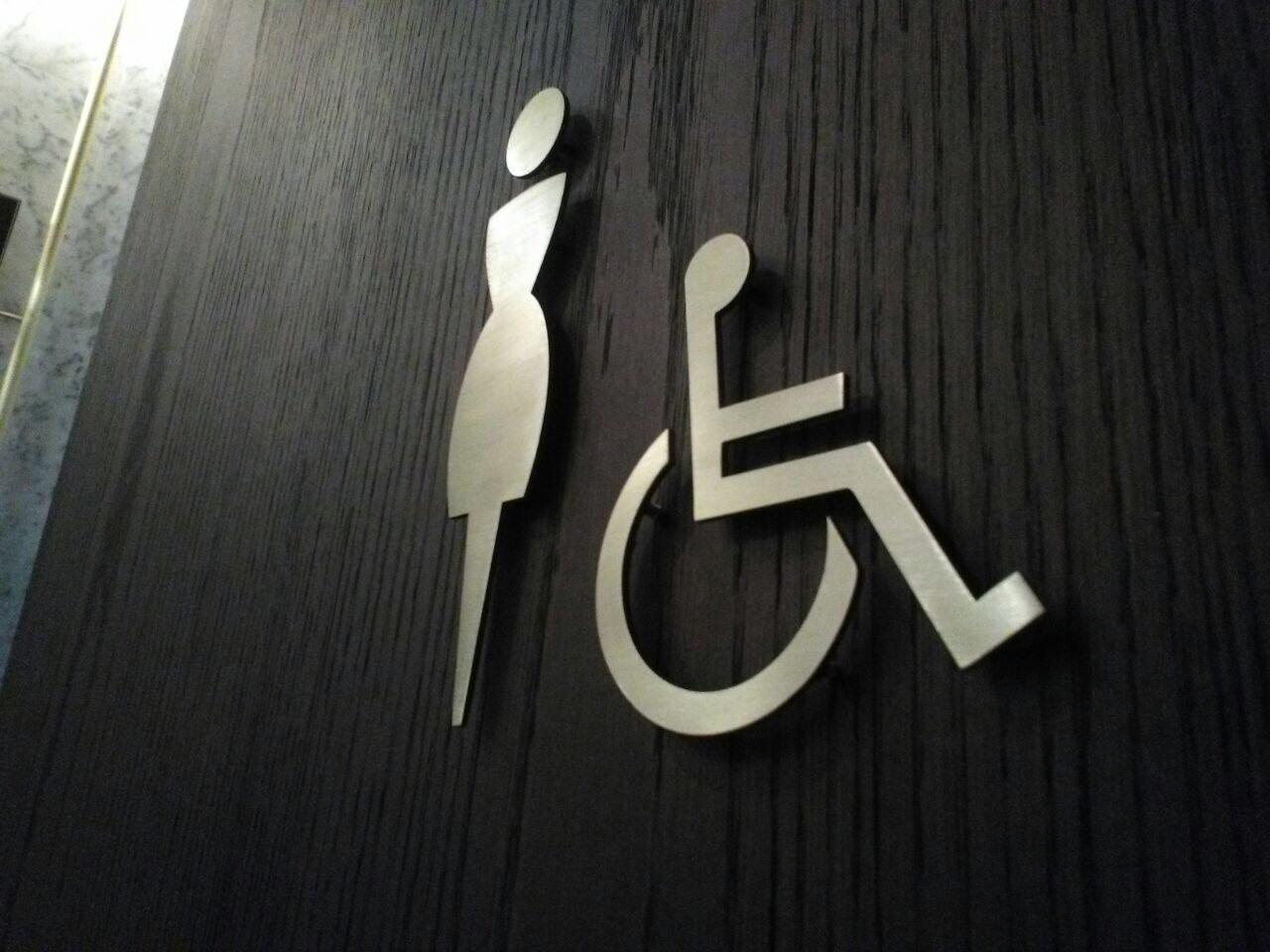 Zeminsiz wc pictogram