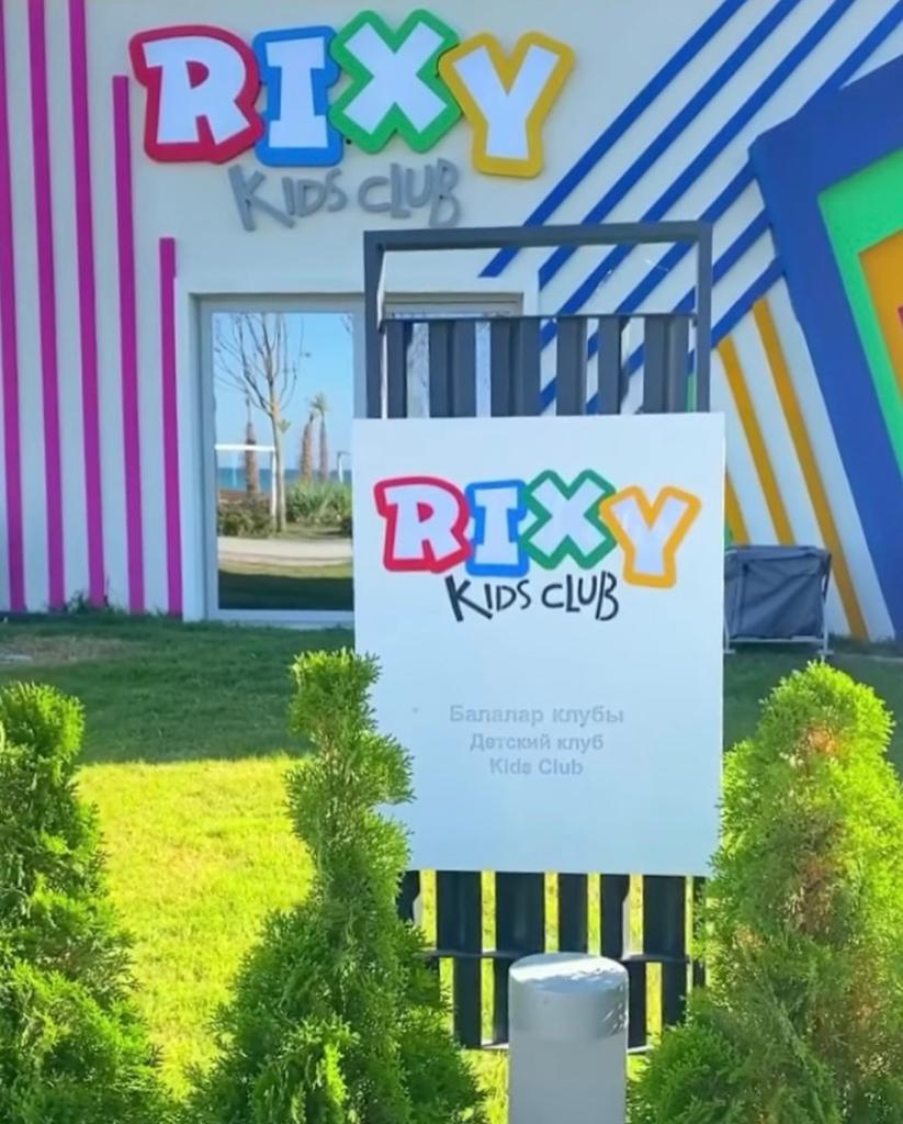 RIXY Kids Club